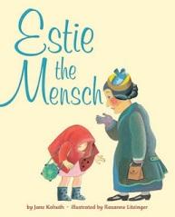 estie_the_mensch